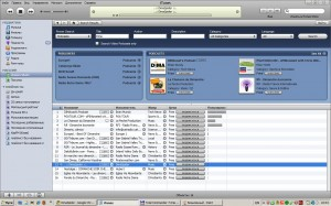 DimaSpider in iTunesStore