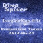 Imagination #31 Trance 2013-06-27