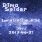 Imagination #38 Deep 2013-08-31