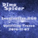 Imagination #60 Uplifting Trance - 2016-11-07