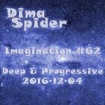 Imagination #62 Deep & Progressive – 2016-12-04