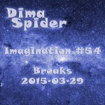 Imagination #54 Breaks - 2015-03-29
